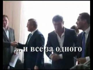 Друг и оппозиционер Навального, Владимир Рыжков мастурбирует! Сьемки ФСБ Р