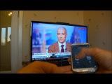 Samsung Galaxy S4 - инфракрасный датчик